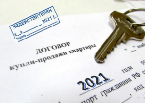 В каких случаях договор купли-продажи может быть признан недействительным