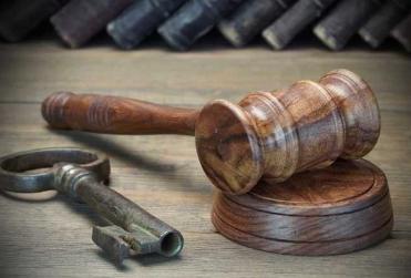 Возникновение права собственности