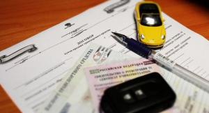 Перечень необходимых документов для оформления договора купли-продажи автомобиля