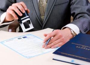 Процедура регистрации прав собственности на приобретенную долю в квартирев Росреестр